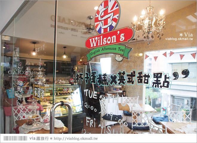 【台中下午茶推薦】甜點森林|Wilson's English Afternoon Tea英式下午茶~好味推薦!23