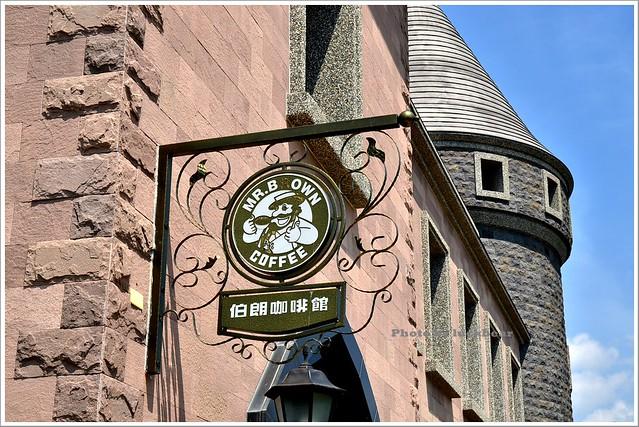 金車城堡咖啡二館004-DSC_8970
