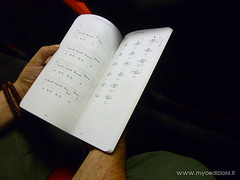 Jodo Shinshu Service Book