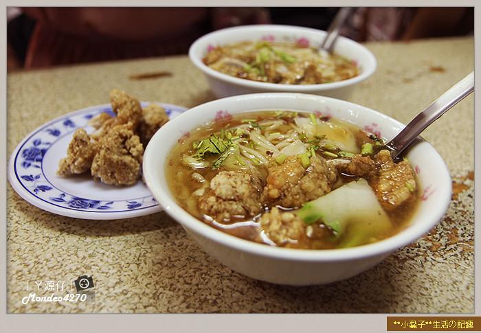 台南小吃綠盈牧場10