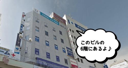 musee13-fujisawa