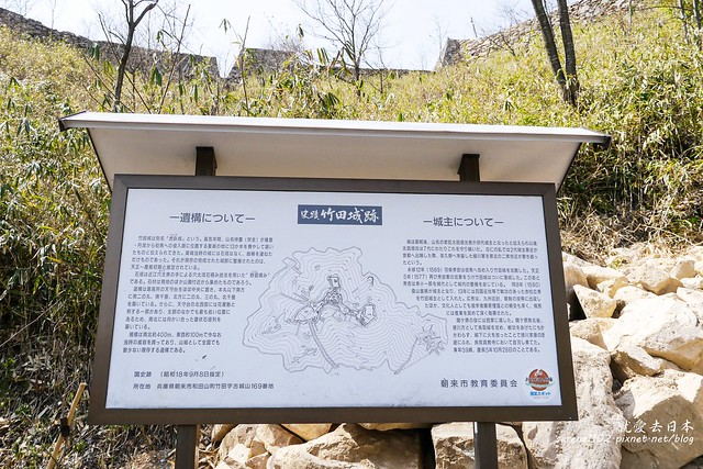 0401D7竹田城跡-1150921