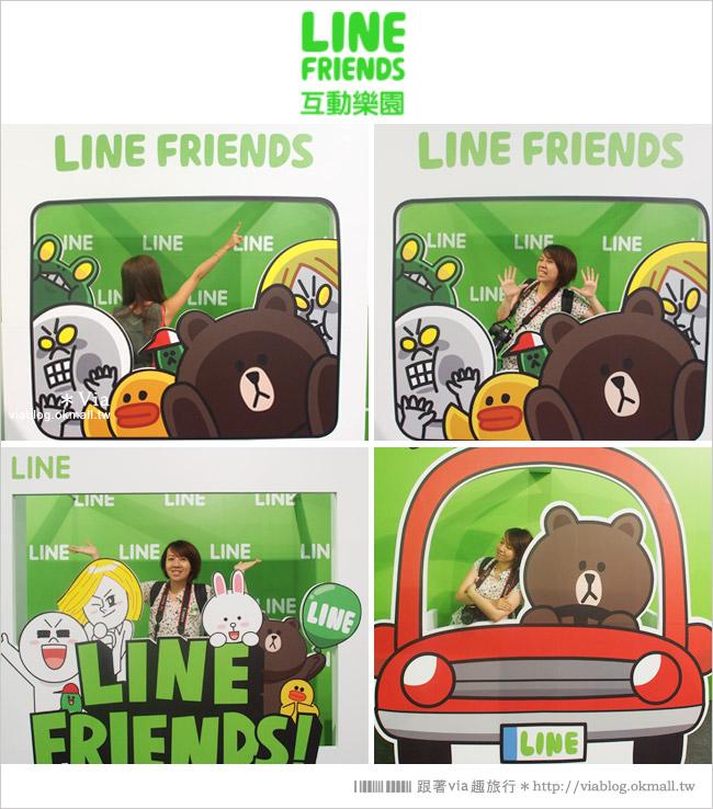 【台中line展2014】LINE台中展開幕囉!趕快來去LINE FRIENDS互動樂園玩耍去!(圖爆多)56