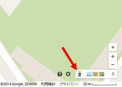 GoogleMap Pegman