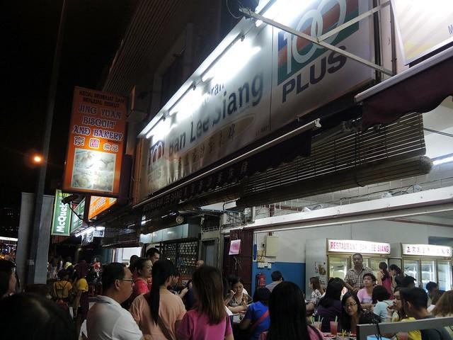 Ban Lee Siang Satay Celup queue