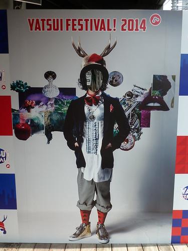YATSUI FESTIVAL! 2014