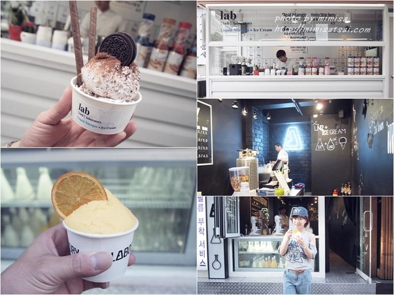 釜山 美食 冰 (1)