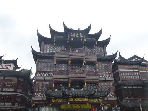Shanghai-Jardin Yuyuan (32)