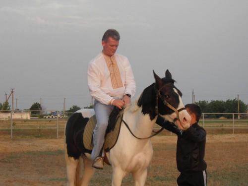швайка на кони