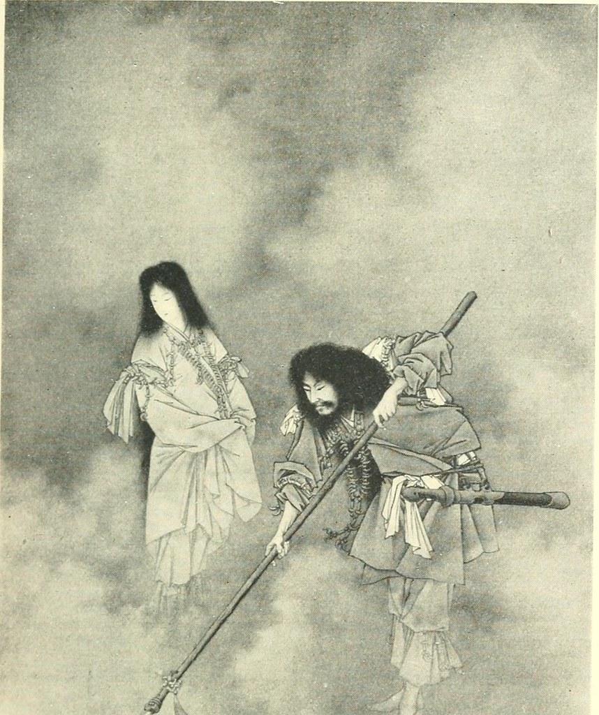 Image result for izanami and izanagi