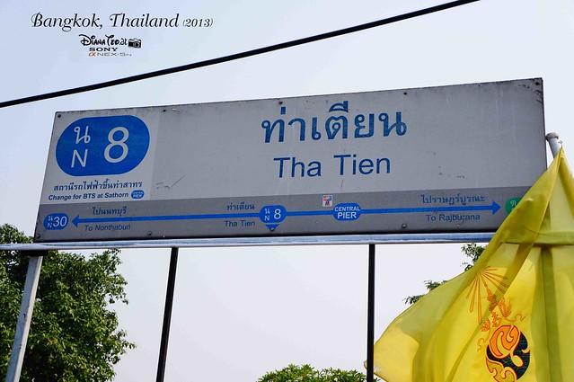 Bangkok 2013 Day 2 - Wat Pho 01