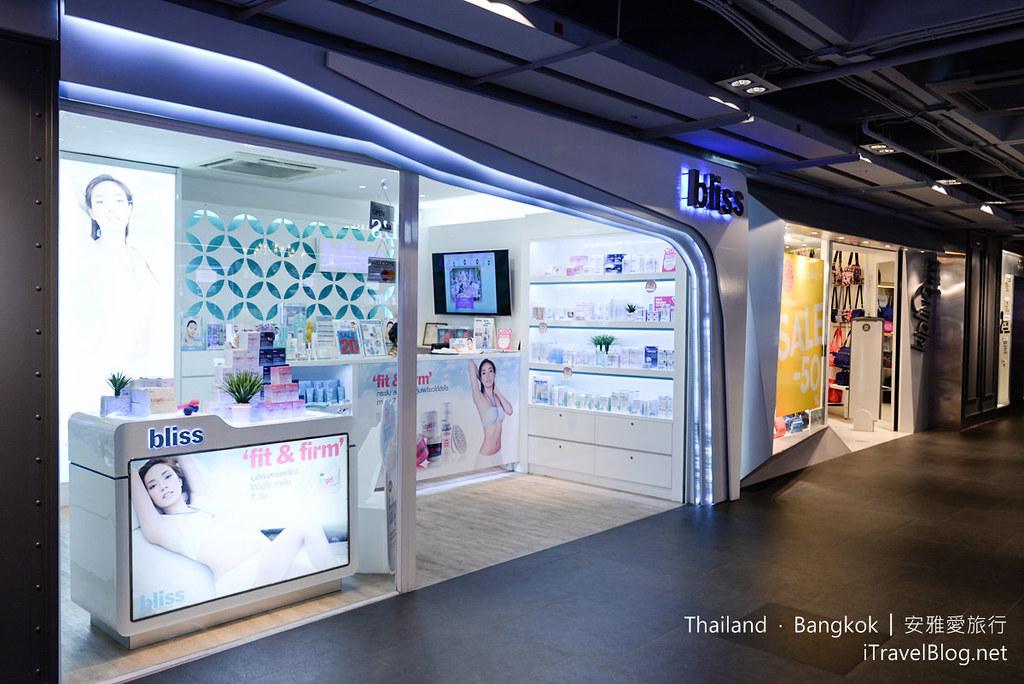 Siam Center 42