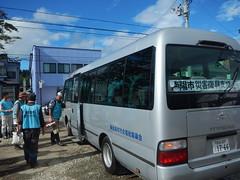 DSCN4023