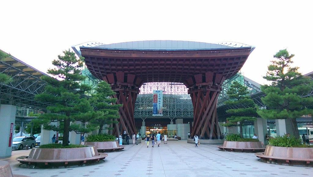 Kanazawa Terminal