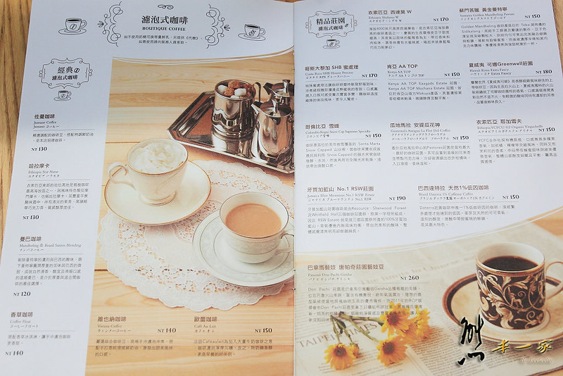 Jumane Cafe' 佐曼咖啡館|中山捷運站下午茶