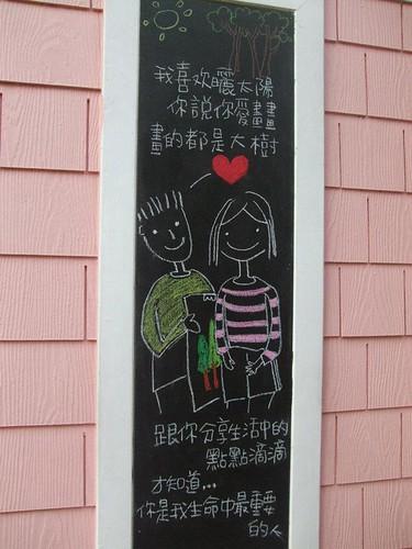 新竹石尖薰衣草森林 (3)