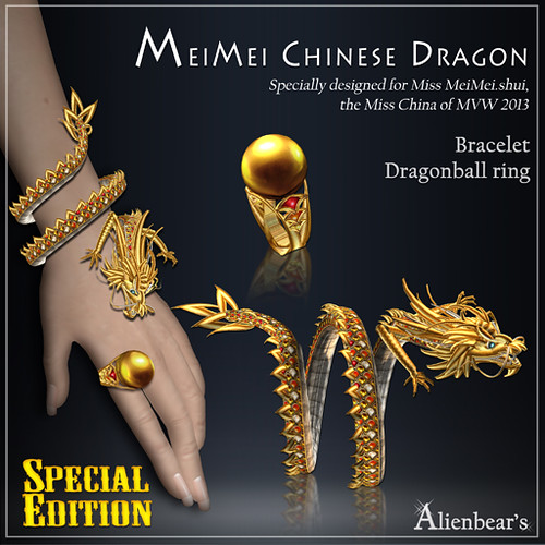 MeiMei Chinese Dragon Bracelet and ball Ring