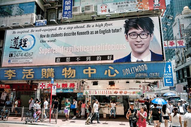Hong Kong 2014 Trip_day2_29