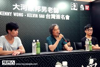 【機械設計師 vs. 玩具設計師專訪】重甲侍鬼背後的三位神秘人物 – 大河原邦男、Kenny Wong、Kelvin專訪