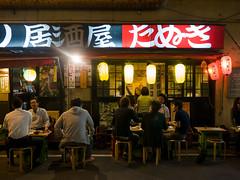 Yakitori Dinner 30