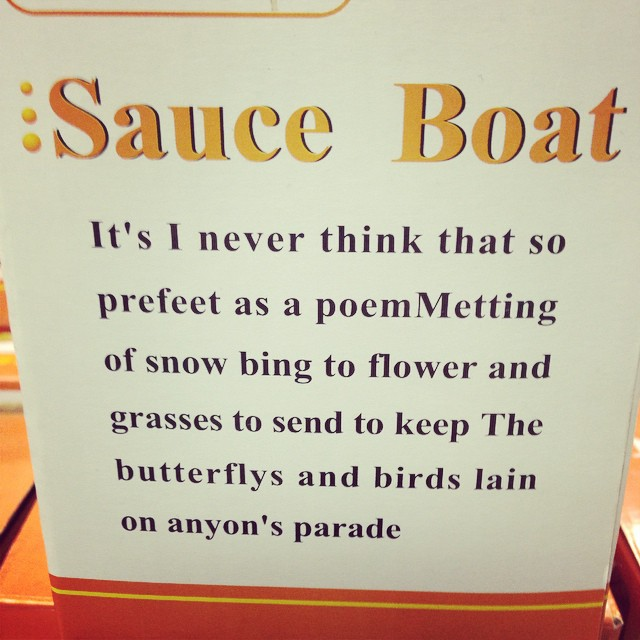 Sauce Boat The Most Beautiful Engrish Poem Ever Written