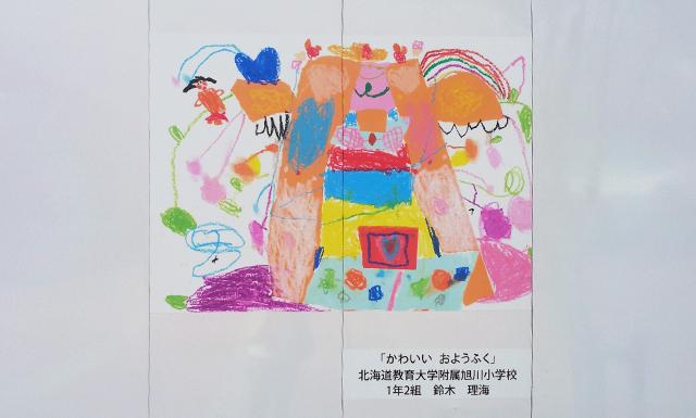 2014-09-30illust_child6
