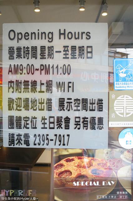 focus,ktichen,北台灣,台北,台北推薦,必吃美食,永康街,永康街美食,異國料理,美式餐廳,肯恩廚房 @強生與小吠的Hyper人蔘~