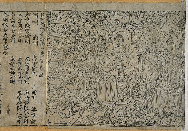 Frontispiece of the Diamond Sutra, ink on paper