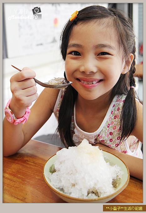 台南小吃綠盈牧場09