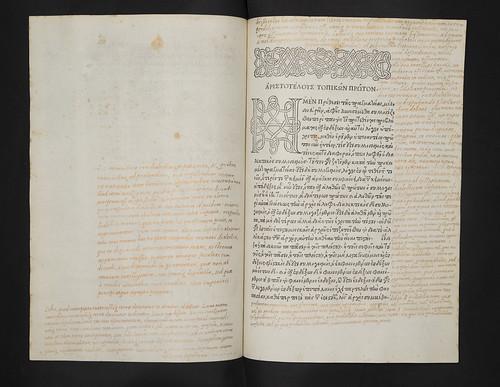 Manuscript commentary in Aristoteles: Organon [Greek]