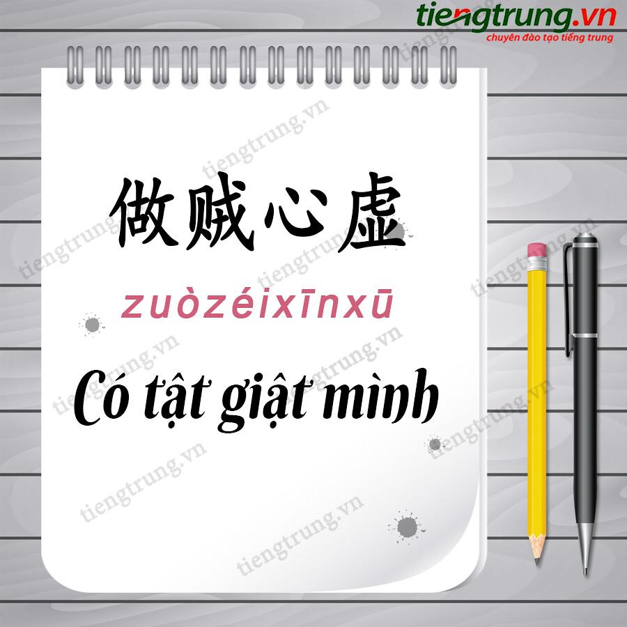 [Học tiếng Trung Quốc] 50 câu thoại rất hay dùng trong Tiếng Trung