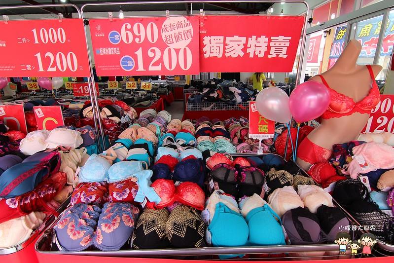 內衣特賣 012