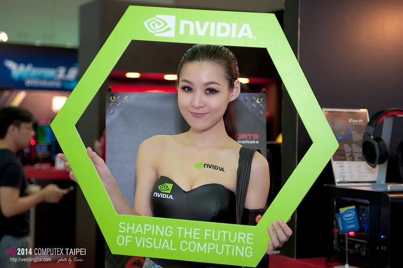 2014 computex Taipei SG17