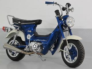 honda chaly CF50