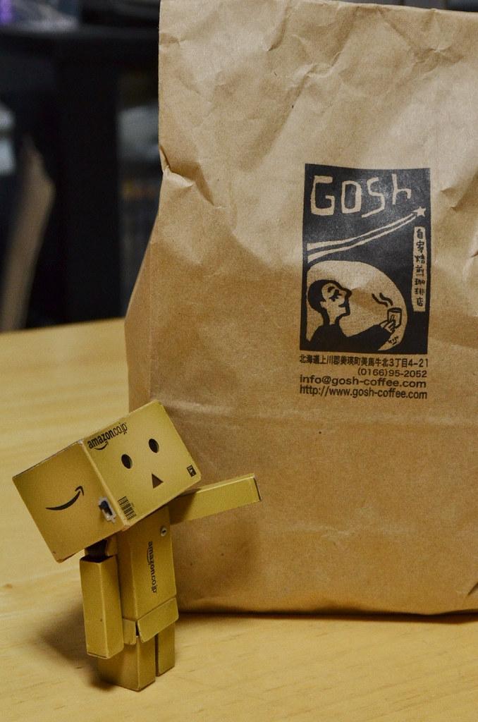 ゴーシュのコーヒー豆 (3)