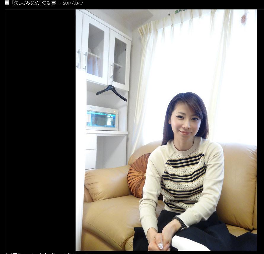 久しぶりに☆の画像  水谷雅子オフィシャルブログ「Masako's Life style」P… - Mozilla Firefox 22.06.2014 223836
