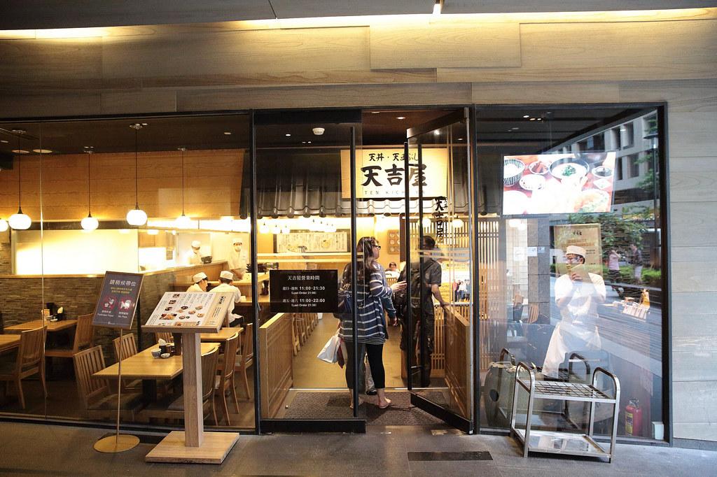 20140702-2大同-天吉屋 (1)