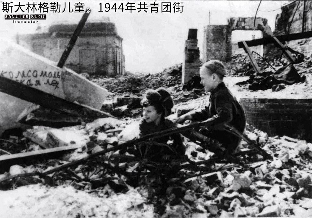 伟大卫国战争中的儿童20