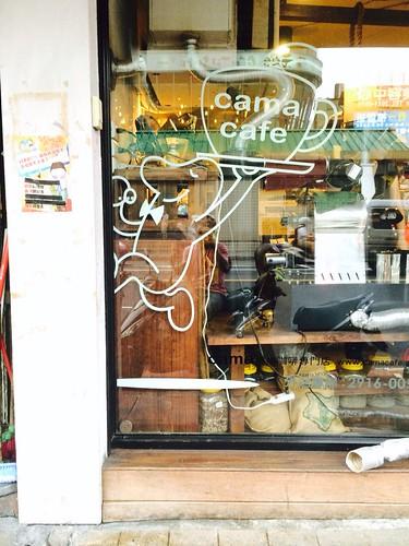 平價咖啡-大坪林-cama咖啡 (2)