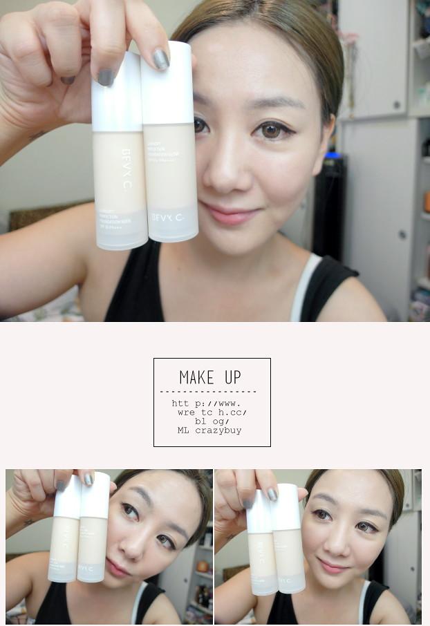 [邀稿] 夏天一定要用的 ♥ 高防曬精華型粉底液 !!!