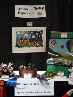 2014 Design Competition Display