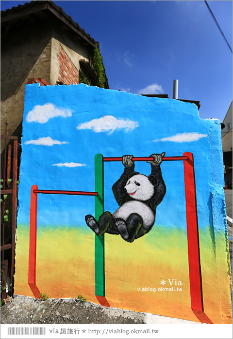 【雲林熊貓村】斗南鎮石龜熊貓村~最新!超萌又生動的立體3D畫彩繪村再一彈!26