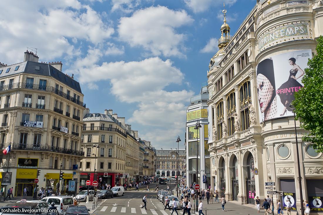 Париж_2014_1-2-121