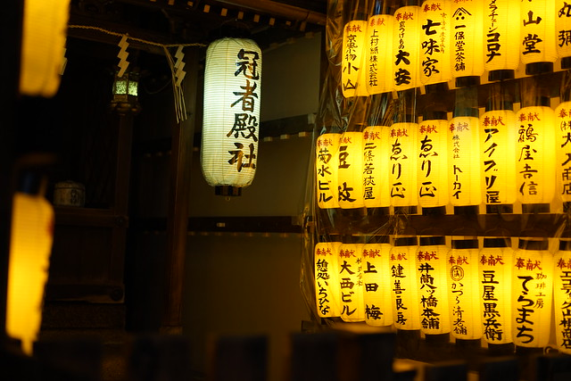 Kyoto_Night_11