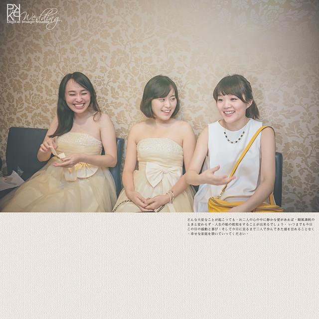 20140724PO-074