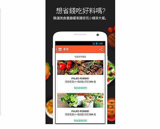app2_副本