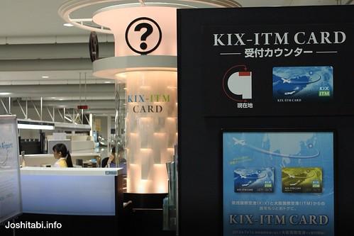 KIX-ITMカードを作る