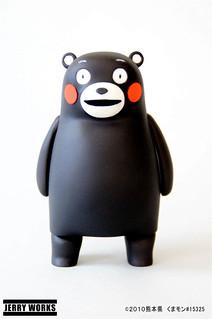 JERRY WORKS 可動 熊本熊