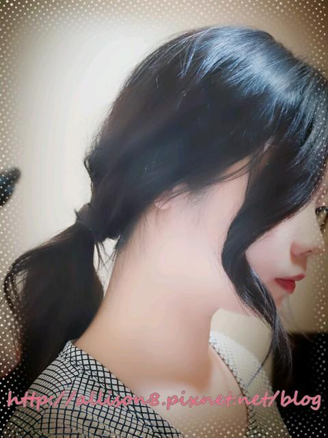 韓劇髮型-命中註定我愛你