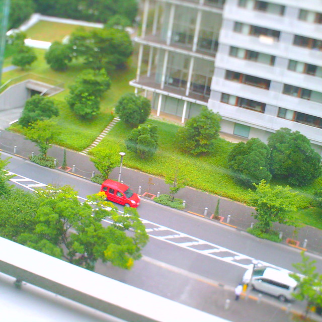 Tilt-shift - miniature effect photo